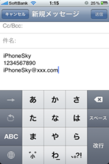 QRコードLite iPhoneアプリ11.PNG