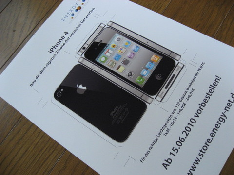 iPhone4 iPhone3GS 比較 ペーパクラフト2.jpg