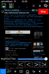 Nightglow web browser2.PNG