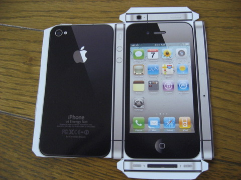 iPhone4 iPhone3GS 比較 ペーパクラフト3.jpg