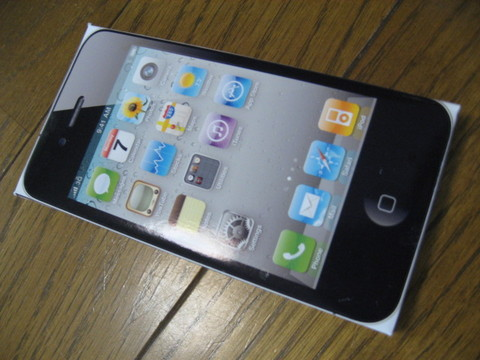 iPhone4 iPhone3GS 比較 ペーパクラフト4.jpg