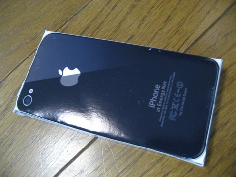 iPhone4 iPhone3GS 比較 ペーパクラフト5.jpg