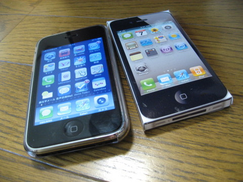 iPhone4 iPhone3GS 比較 ペーパクラフト6.jpg