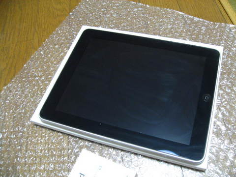 Apple iPad Case[MC361ZM/A]0270.JPG