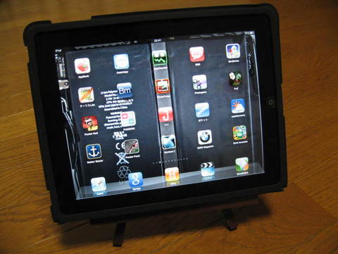 Apple iPad Case[MC361ZM/A]0287.JPG