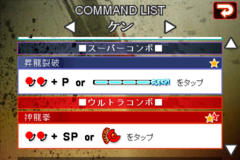 iPhoneストリートファイター�WIMG_8707.PNG