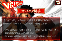 iPhoneストリートファイター�WIMG_8713.PNG