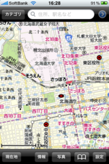 iPhoneヤフー地図アプリ2.PNG