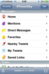 twitbird pro for twitter3メニュー一覧.PNG