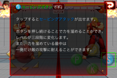 iPhoneストリートファイター�WIMG_8715.PNG