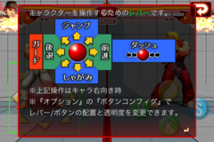 iPhoneストリートファイター�WIMG_8718.PNG